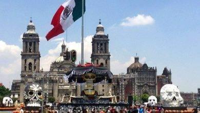 Photo of السياحة في المكسيك 2019