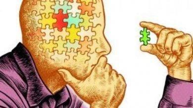 Photo of هل تعلم عن الوعي الذاتي .. تعرف أكثر على الوعى الذاتى