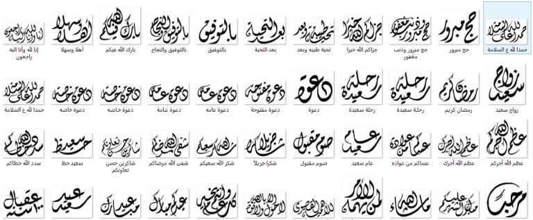 تحميل خطوط عربية للفوتوشوب مجانا