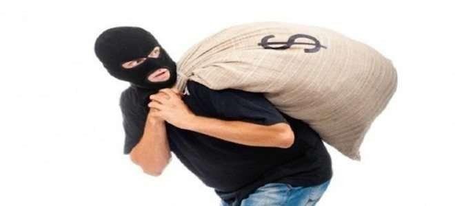 هل تعلم عن السرقة
