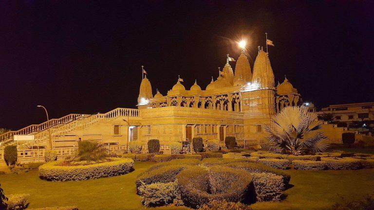 Photo of معلومات عن مدينة ناغبور الهند