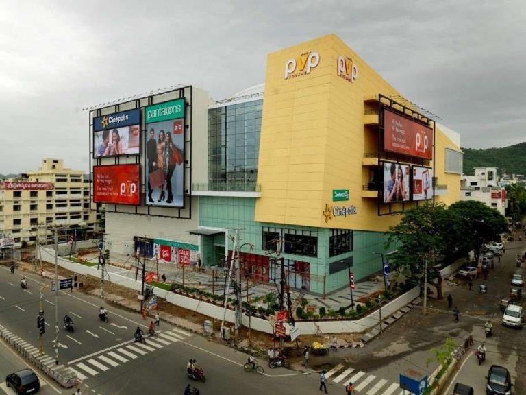 معلومات عن مدينة فيجاياوادا الهند