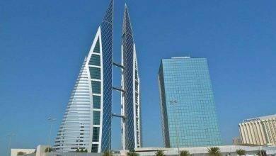 Photo of بماذا تشتهر البحرين صناعيا وتجاريا … اهم صادرات وصناعات البحرين