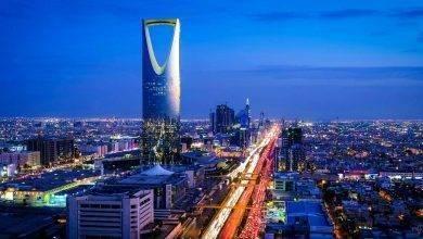 Photo of هل تعلم عن الرياض ..