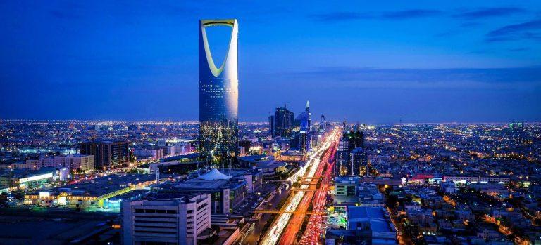 هل تعلم عن الرياض