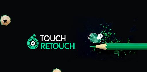 برنامج TouchRetouch