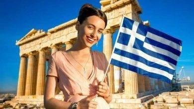 Photo of معلومات غريبة عن اليونان
