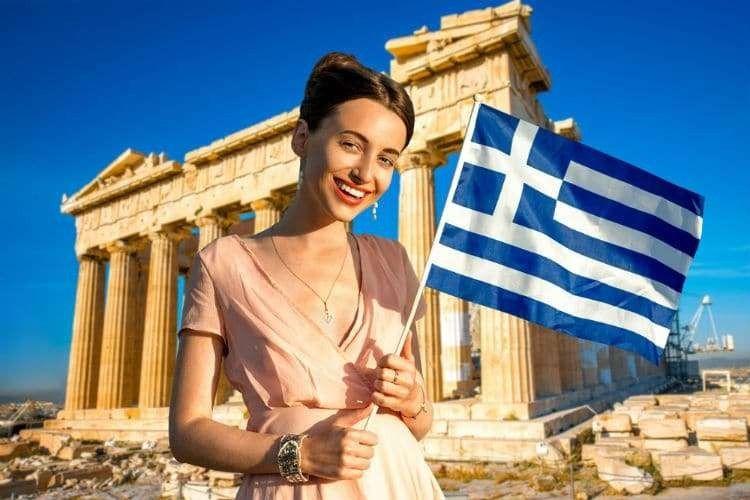 معلومات غريبة عن اليونان