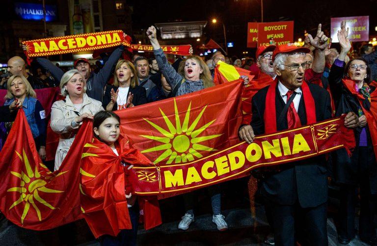 معلومات غريبة عن مقدونيا