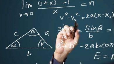 Photo of هل تعلم عن الرياضيات