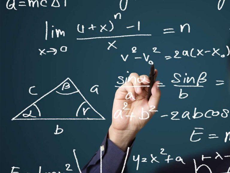 هل تعلم عن الرياضيات