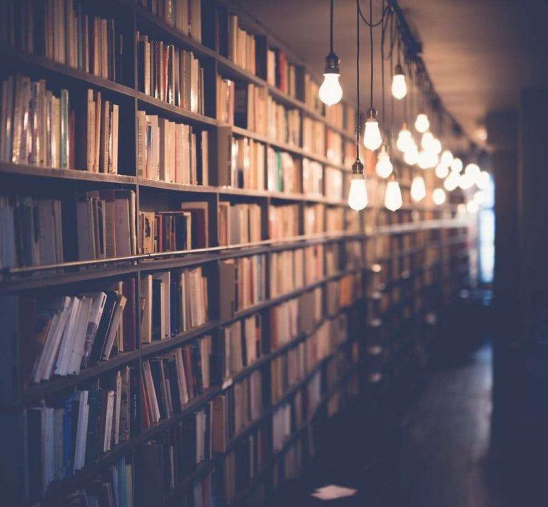 هل تعلم عن الكتب