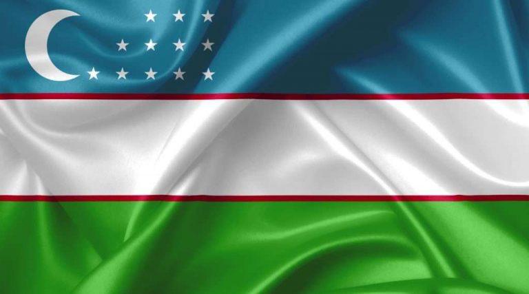 معلومات غريبة عن أوزبكستان
