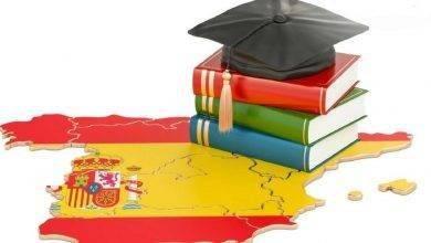 Photo of الجامعات في دولة إسبانيا