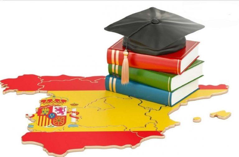 الجامعات في دولة إسبانيا