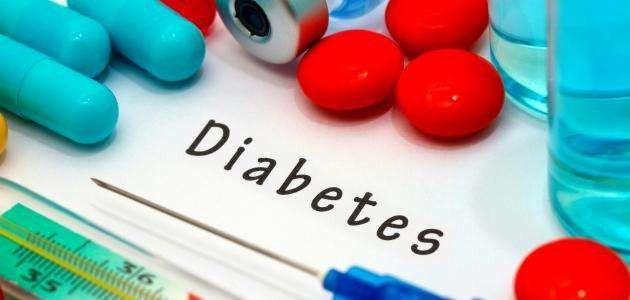 علاج مرض السكر