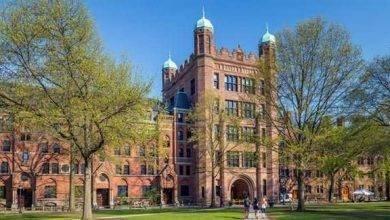 Photo of جامعة يال في أمريكا