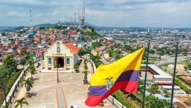 Photo of معلومات عن الإكوادور