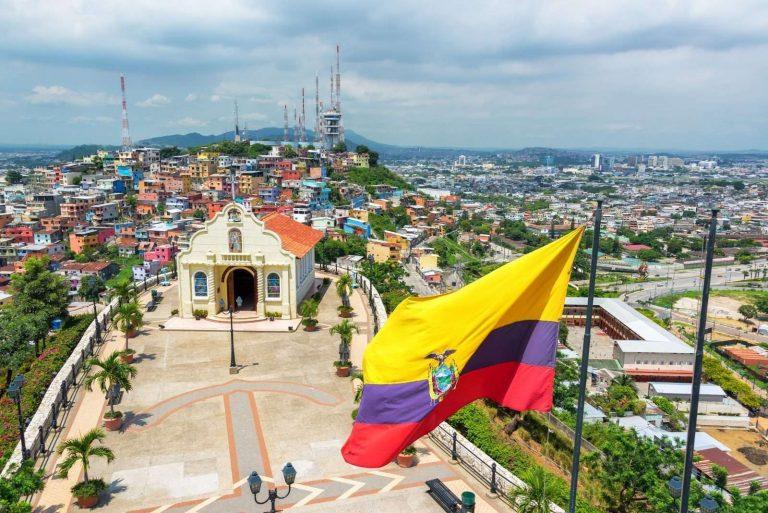 معلومات عن الإكوادور