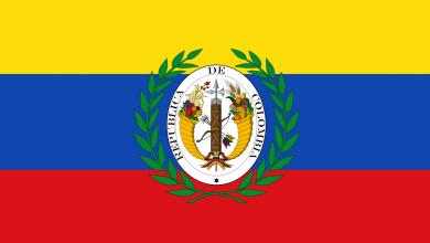 Photo of عدد سكان دولة كولومبيا