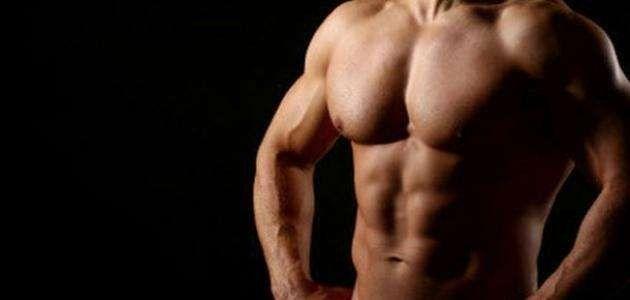 كيف تجعل جسمك قوياً