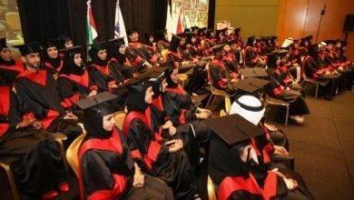 Photo of الجامعات في بيروت