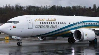 Photo of معلومات عن شركة الطيران العمانية