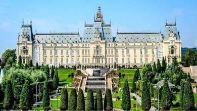 Photo of جامعة ياش في رومانيا