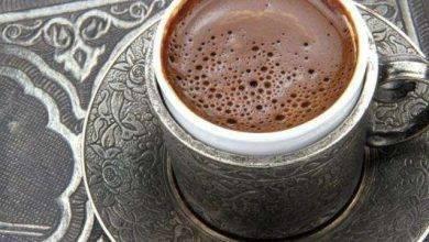 Photo of طربقة عمل القهوة الفرنسية الجاهزة