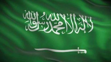 Photo of هل تعلم عن الوطن السعودي