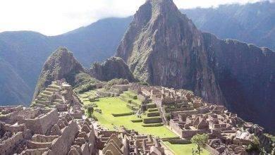 Photo of معلومات عن البيرو