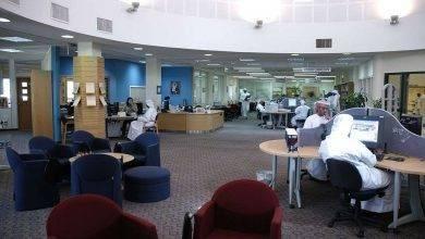 Photo of الجامعات في مسقط