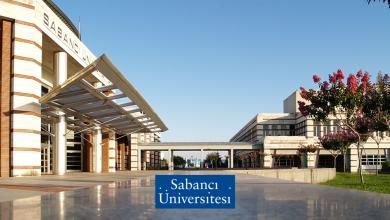 Photo of الجامعات في بيليك دوزو