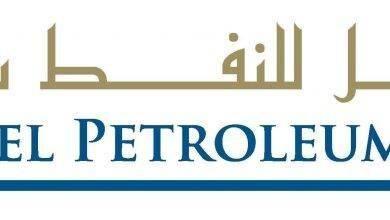 Photo of معلومات عن شركة دليل النفط