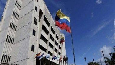 Photo of الجامعات في دولة فنزويلا