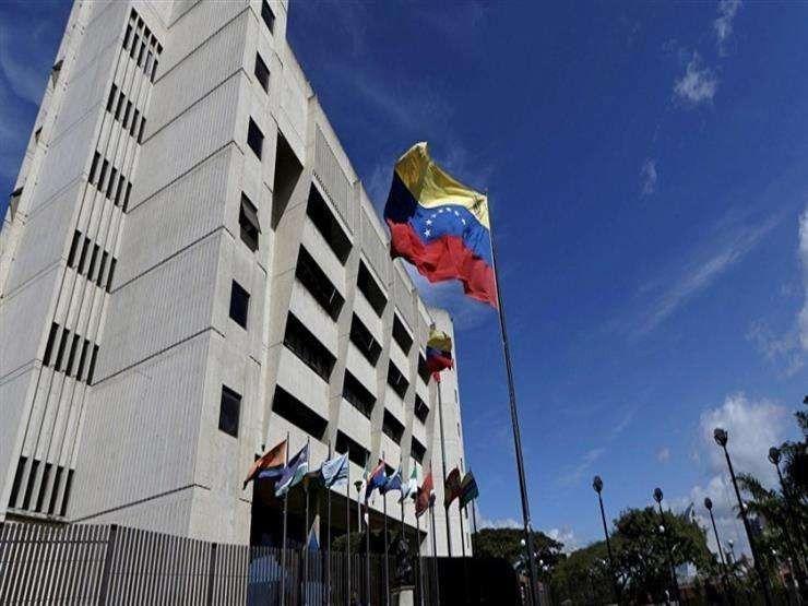الجامعات في دولة فنزويلا