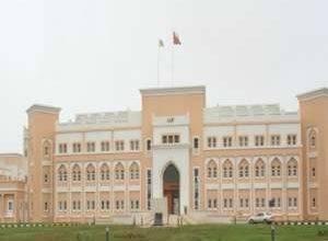 Photo of الجامعات في بوخارست