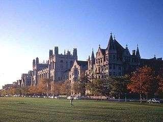 الجامعات في شيكاغو
