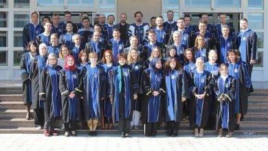 Photo of الجامعات في دولة البوسنة والهرسك