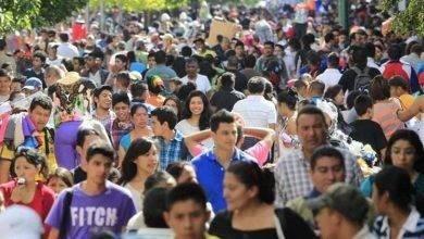 Photo of عدد سكان دولة بيرو