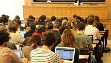 Photo of الجامعات الخاصة في تونس