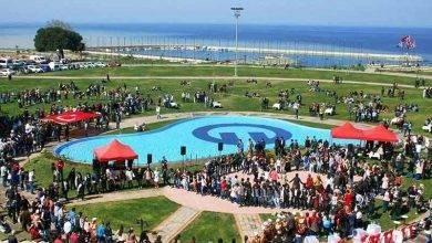 Photo of الجامعات في طرابزون تركيا