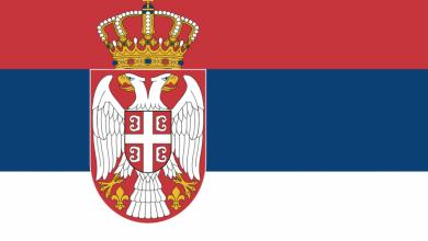 Photo of بماذا تشتهر صربيا صناعيا وتجاريا .. تعرف على أبرز مايشتهر به القطاع الصناعي والتجاري