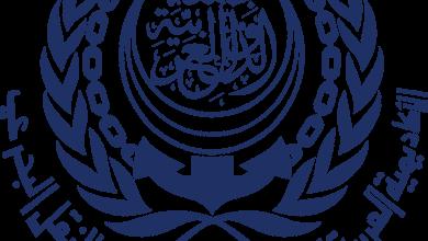 Photo of الجامعة العربية للعلوم والتكنولوجيا والنقل البحري