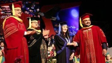 Photo of الجامعات في دولة موريشيوس