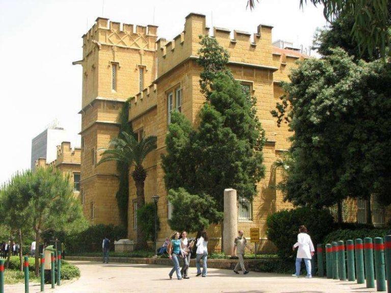 ترتيب الجامعات في لبنان 2018