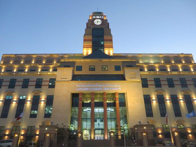 الجامعات في دولة البحرين