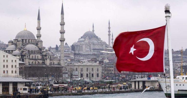 الجامعات في تركيا اسطنبول