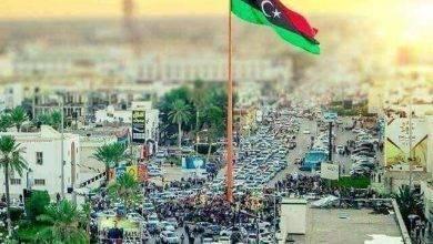 Photo of عدد سكان دولة ليبيا