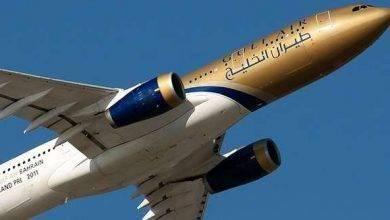 Photo of معلومات عن شركة طيران الخليج